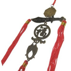 Lucky Sword Hanging Charm